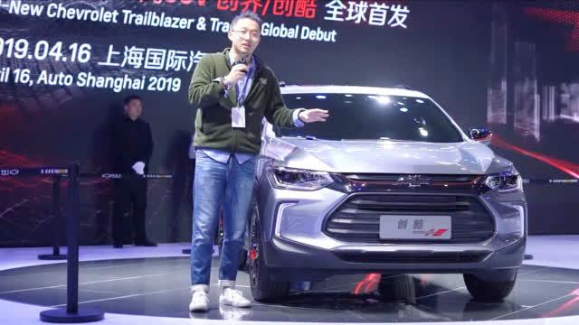 在本届上海车展上