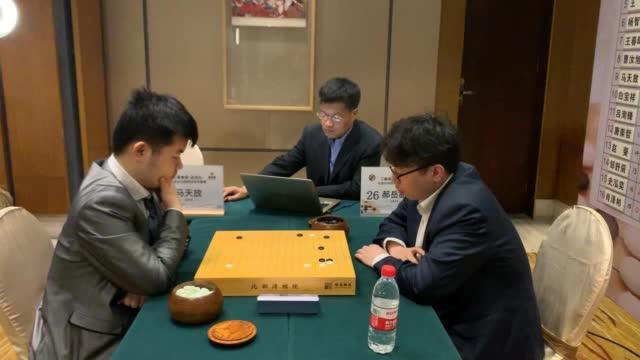 视频-南珠杯业余围棋赛复赛 马天放对阵郝岳鹏
