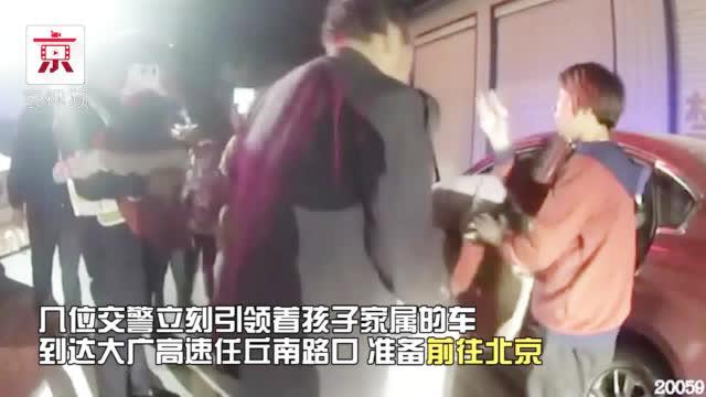 """急!4岁男孩误饮""""84""""消毒液 京冀两地交警接力协助转院"""