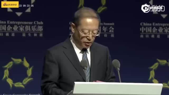 甘肃副省长:谁跟老板过不去,我们就跟谁过不去