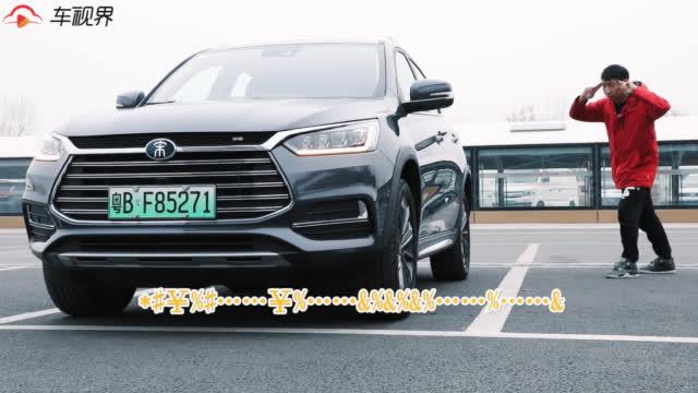 """视频:试驾比亚迪宋,一台能用""""意念""""控制的SUV"""