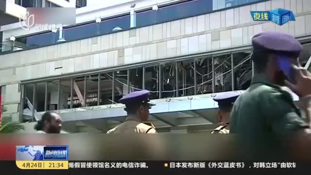 南京:全力救治斯里兰卡爆炸中受伤女研究生