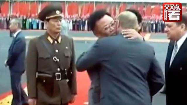 """珍贵历史画面!普京访朝鲜与金正日行""""贴面礼"""""""