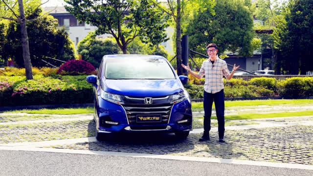视频:广汽本田奥德赛锐·混动新车上市,价格区间22.98-32.38万元