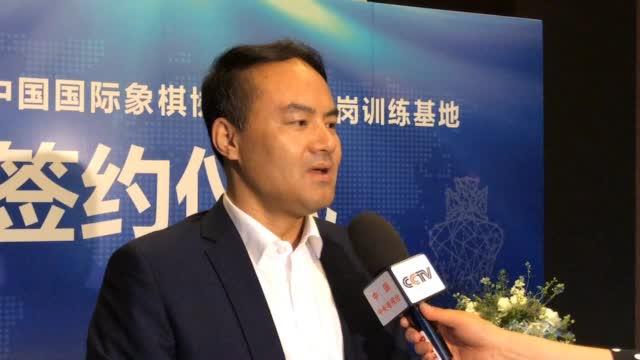视频-龙岗区文广局局长刘德平:介绍训练基地规划