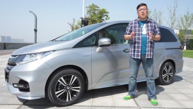 视频:广汽本田奥德赛锐·混动上市,做为国内首款混动MPV,价格22.98-32