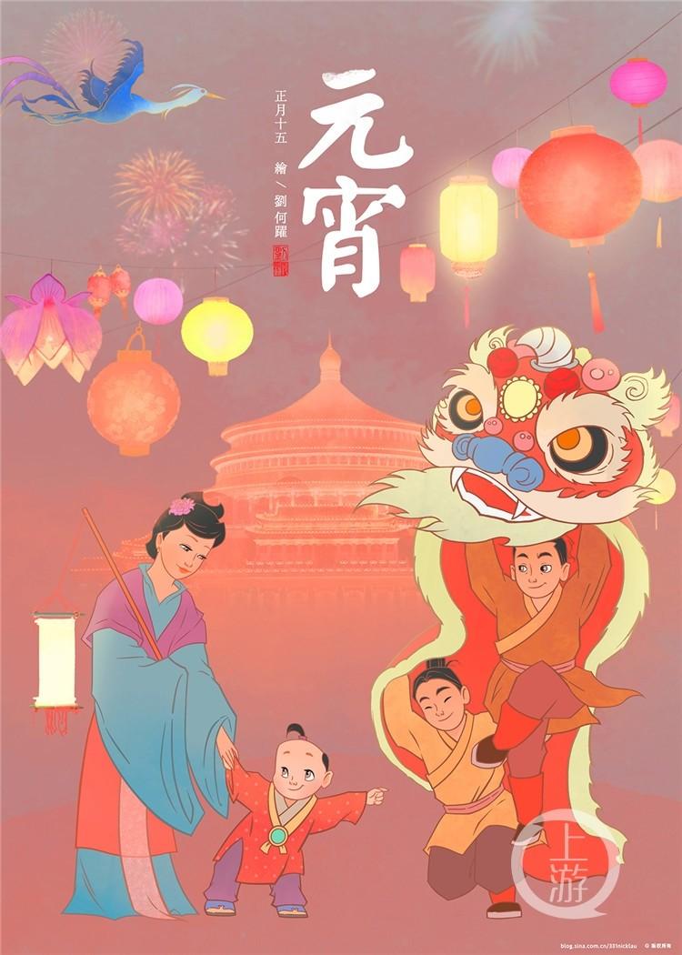 重庆插画师手绘中国传统节日 端午节和山城网红景点同