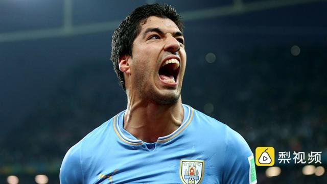 视频-国际足联改规则 世界杯赛场咬人将被红牌罚下