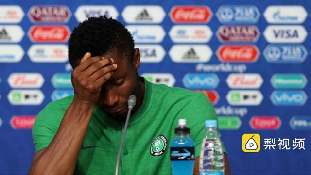尼日利亚队长:我不能让1.8亿尼日利亚人民失望!