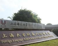 上海领科教育:培养领袖人格 造就科学精英