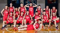 U17国青男篮官方写真