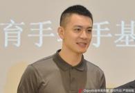 辽篮杨鸣出席教育活动