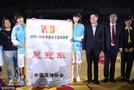 新赛季WCBA联赛拉开大幕