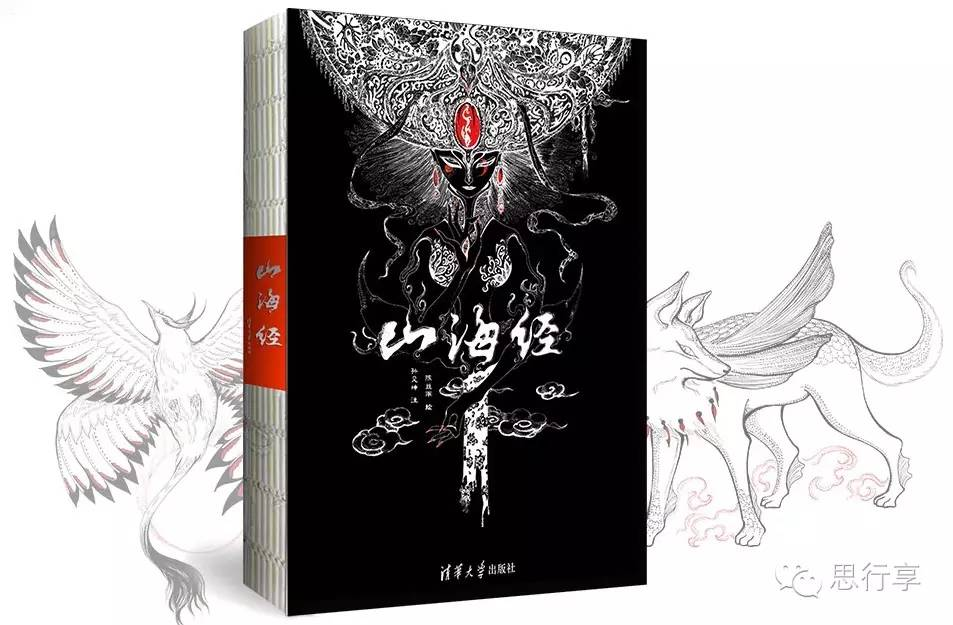 五本中国风扦画书,美得让人心醉当即给跪!