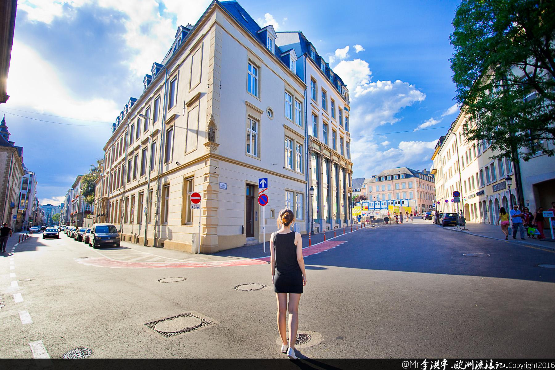 卢森堡 世界上人均最有钱的国家
