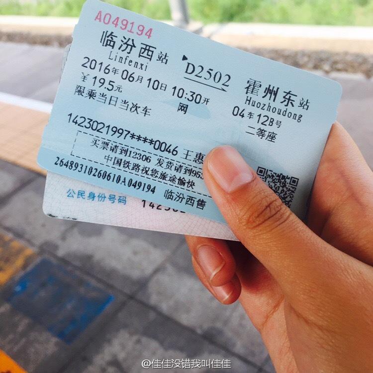丛临汾到霍州应该可以算得上是很方便,火车10块一个小时,动车20快半个小时左右。