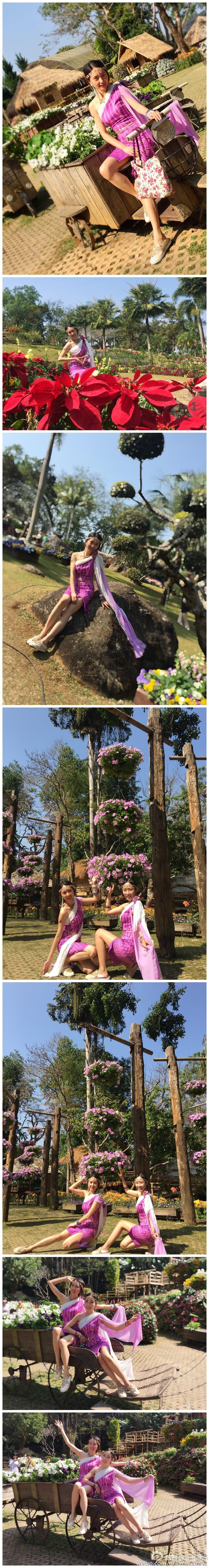 皇太后行宫花园