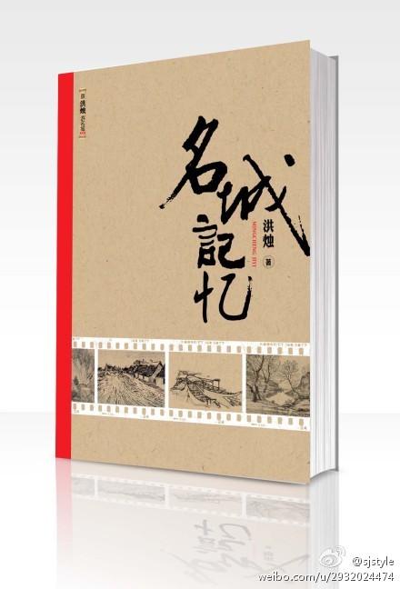 蒋介石为何在南京预留墓地?(图)