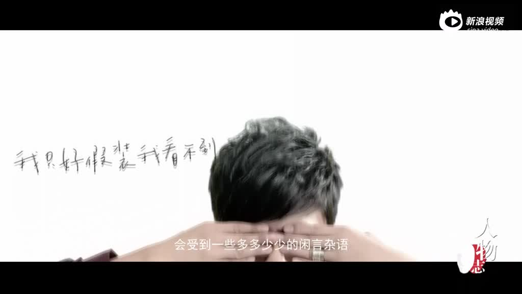《人物志》张杰:总有不善意的攻击让我无奈