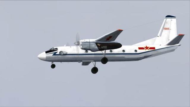古巴载39人客机坠毁 航空公司:飞机确实坠毁
