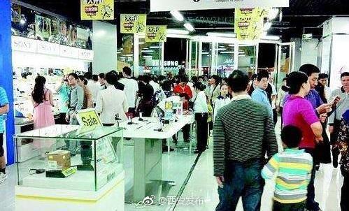 """""""五一""""期间西安商品销售额66.8亿元 同比增长15.2%"""