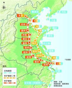 京沪将建第二条高铁线路 两地直达有望在4小时内