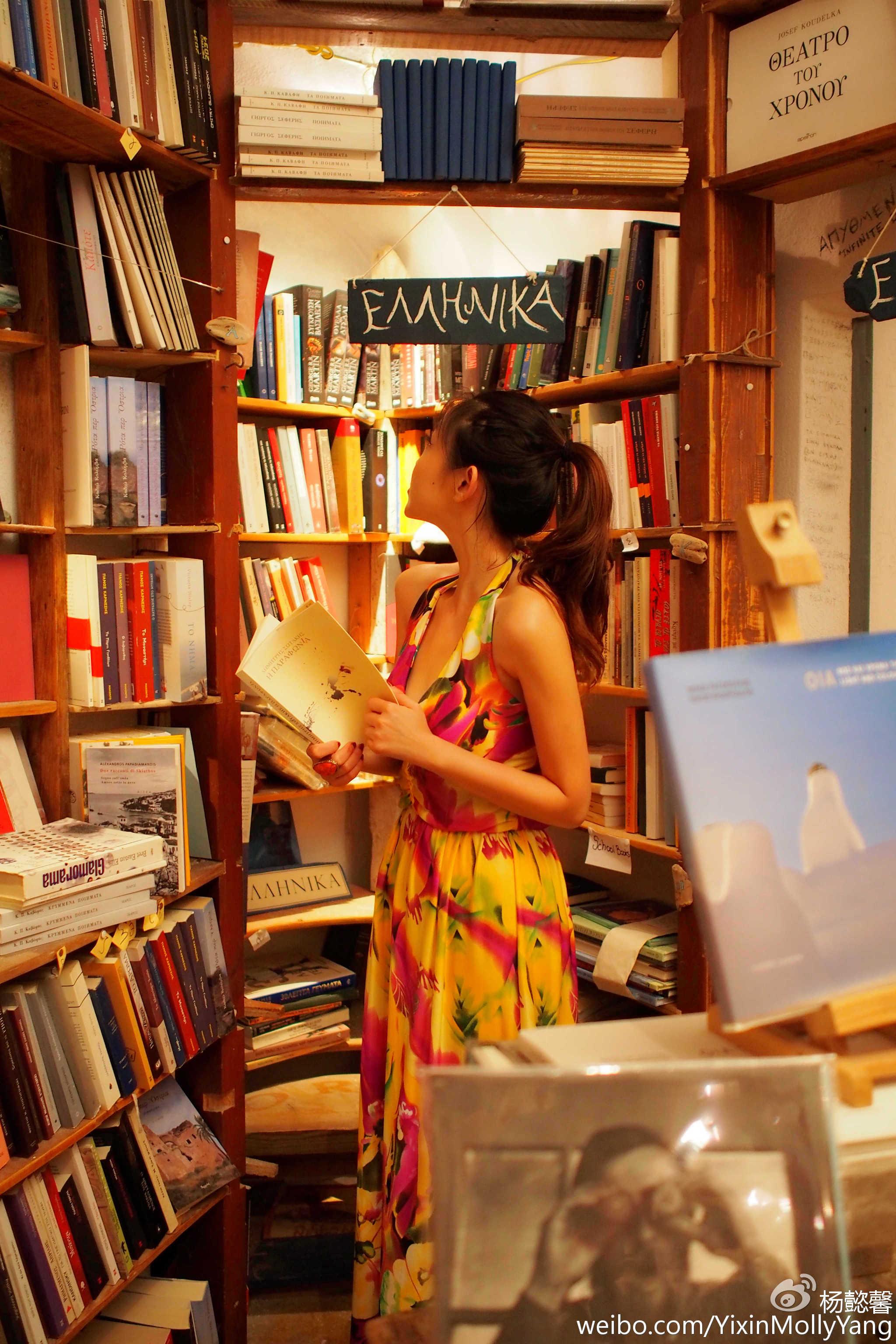 亚特兰蒂斯书店 | 世界十大独立书店之首