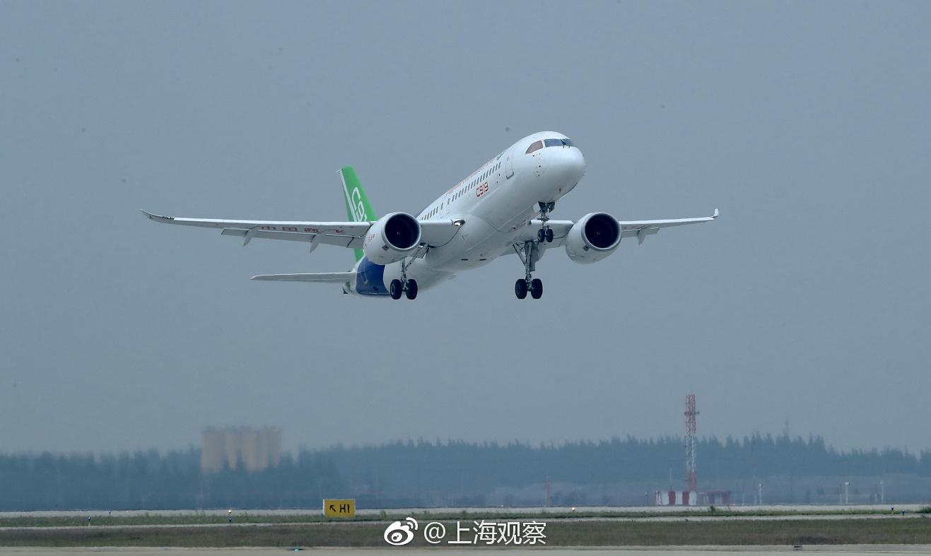 国产大飞机c919成功起飞 开启首次离地飞行