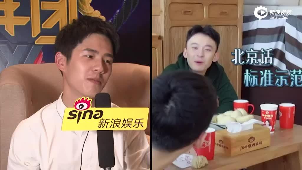 【立个flag】刘昊然模仿王俊凯张一山的甜言蜜语