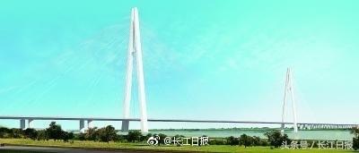 青山长江大桥效果图
