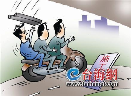 工程公司却认为,阿强当时未佩戴安全帽,乘坐无牌摩托车,在事发路段