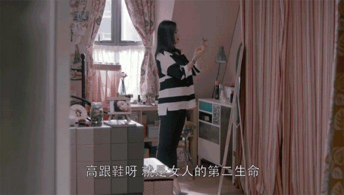 樊胜美视高跟鞋如命,是因为没学会穿平底鞋!