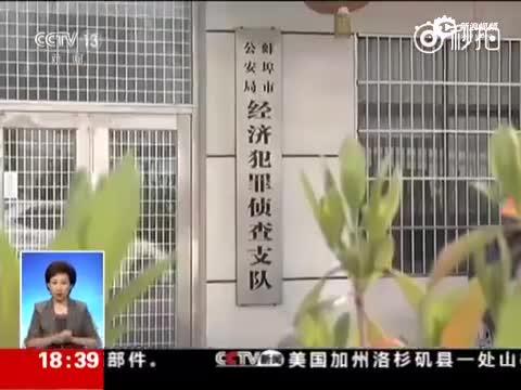 安徽警方查获假冒鞋50余万双 涉案金额6亿元