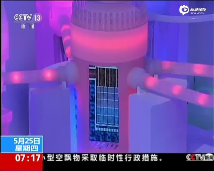 华龙一号:中国制造 走出国门