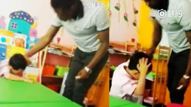 北京一幼儿园外教疑虐待孩子