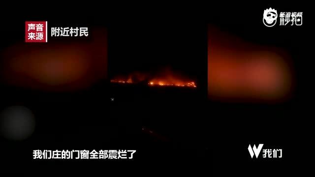 京台高速三辆年夜货车追尾爆炸
