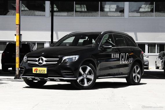 最高直降2.05万 奔驰GLC级新浪全国促销