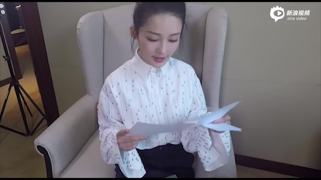 """#明星特别任务#之李沁化身霸道总裁""""撩妹"""""""