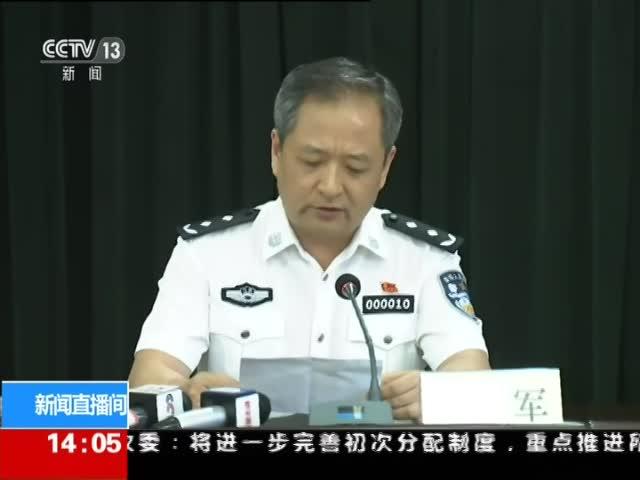 江苏丰县爆炸案告破