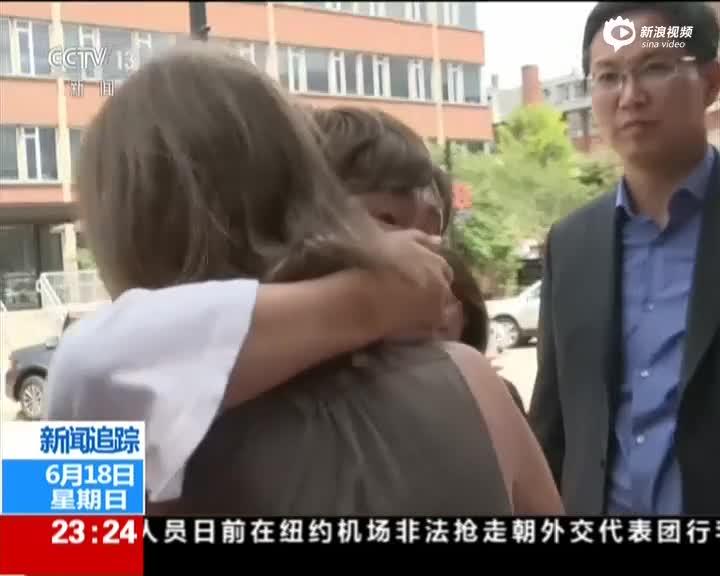 中国会见学者在美遭绑架事务:章莹颖家人抵美  与校方警方相同