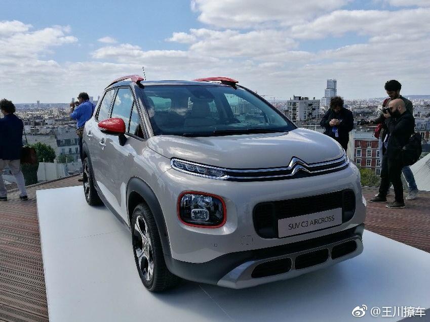 雪铁龙旗下全新小型SUV——C3 AIRCROSS正式亮相