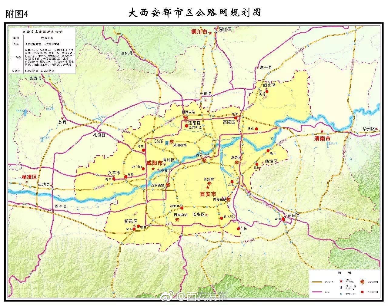西安地铁图