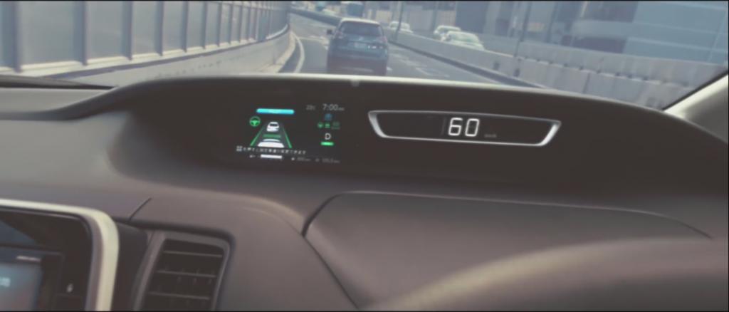 奥迪A8力邀蜘蛛侠站台 日产聆风将配自动驾驶技术
