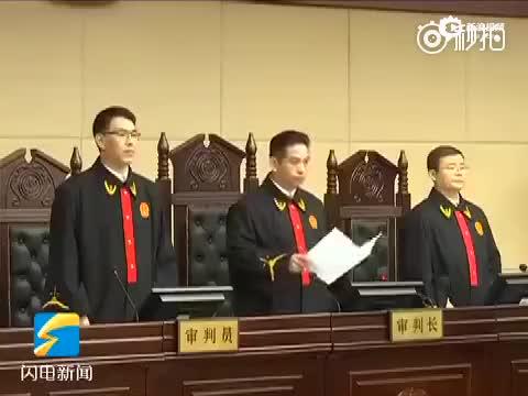 审讯长宣读裁决成果