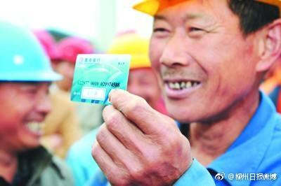 柳州市农民工将建立实名制管理 保障农民工工资