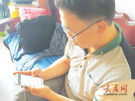 大庆男子联络数千家长商讨孩子补习 引发连锁反应