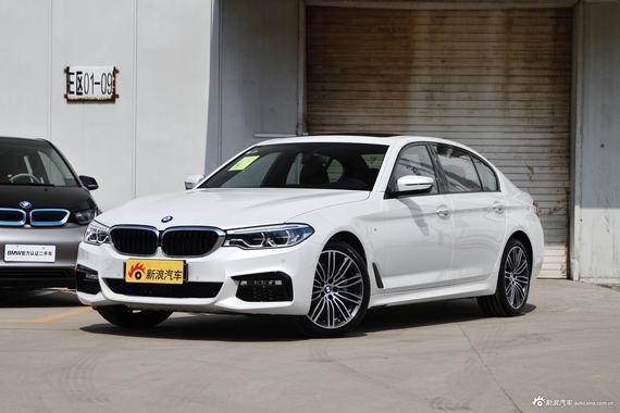 宝马5系全国新车34.35万起,最高优惠17.08万