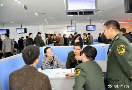 陕西去年共接收安置军队转业干部2306名 总数居全国第7位