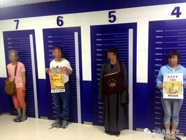 """宝鸡破获假冒""""和尚""""系列盗窃案 抓获犯罪嫌疑人6名"""