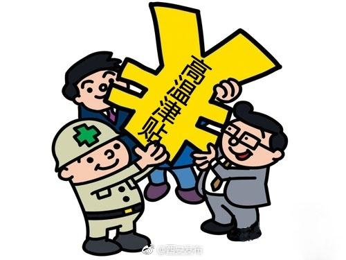 西安高温津贴每人每天25元 6月1日至9月30日发放